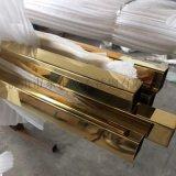 镜面不锈钢钛金管,304不锈钢钛金管