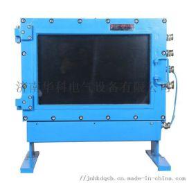 矿用隔爆兼本安型计算机KJD127