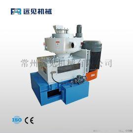 远见供应豆壳燃料颗粒机 再生燃料颗粒加工设备
