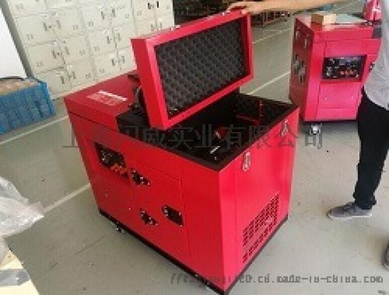 小型10KW靜音汽油發電機報價