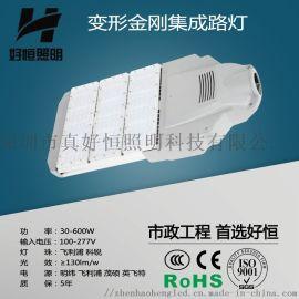 貴陽50w一模組變形金剛路燈 可調式道路燈模組路燈