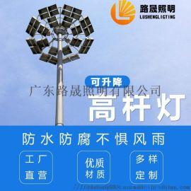 定制15米20米25米led球场灯广场灯机场车站中杆灯升降式高杆灯