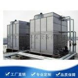 304不锈钢闭式冷却塔  逆流式闭式冷却塔