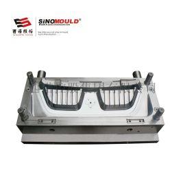 西诺汽车件模具 汽车灯尾灯制造 注塑模具加工