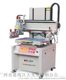 CYC高精密丝印机 全自动丝印机 半自动丝印机