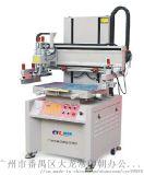 CYC高精密絲印機 全自動絲印機 半自動絲印機