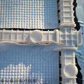 虹吸排水板 虹吸排水系统 工厂专家泰安嘉吉工程材料