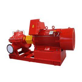 XBD-WYOW系列卧式双吸中开消防泵组