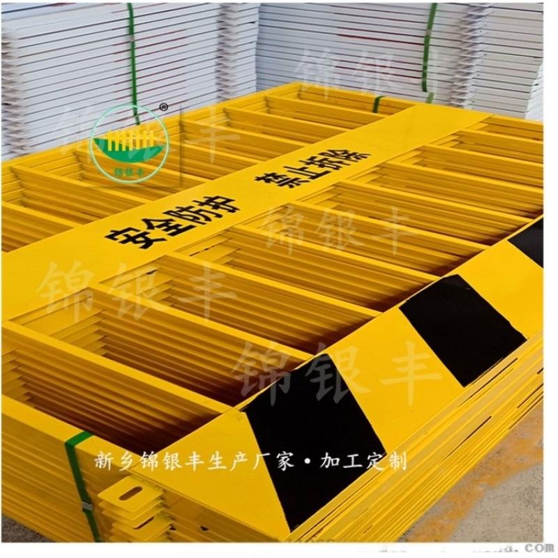 洛阳工地用防护栏图片 工地防护栏标准