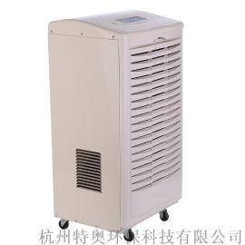 冷库除湿机,冷库除湿器,冷库抽湿机