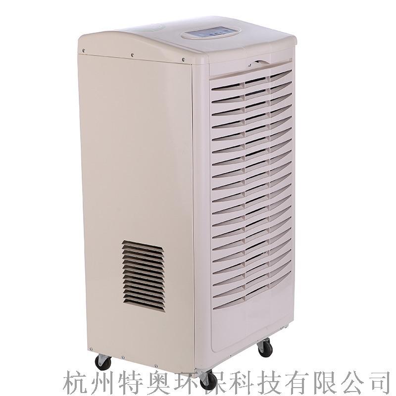 冷庫除溼機,冷庫除溼器,冷庫抽溼機