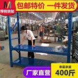 广州货架厂定制加工
