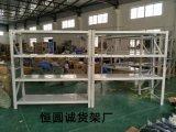 仓储货架 惠州货架厂 惠州重型货架 三栋货架