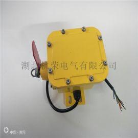 易於接線及維修撕裂開關YME-10460-2AB