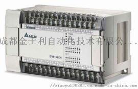 台达变频器PLC