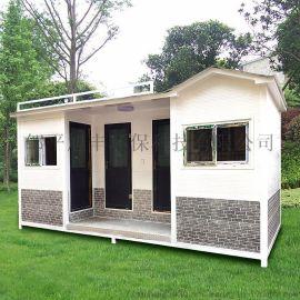 沾化环保厕所 移动公厕 户外工地卫生间