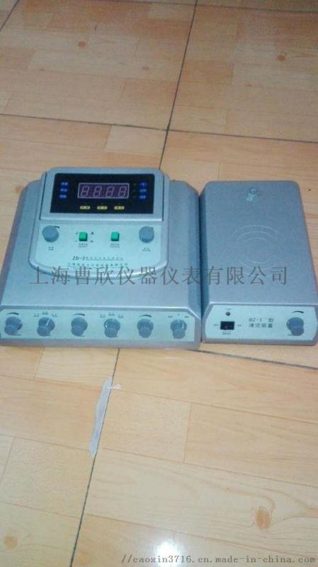 电位滴定仪 ZD-2