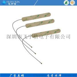 2G/3G/4Gwifi天线 内置天线 PCB天线