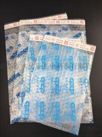 温江厂家直销 日用品化妆品气泡包装袋 防静电汽泡袋