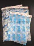溫江廠家直銷 日用品化妝品氣泡包裝袋 防靜電汽泡袋