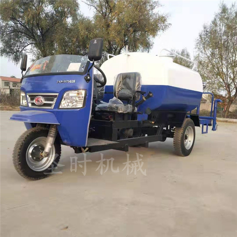 山東小型三輪灑水車 除塵環保噴灑車 綠化灑水車