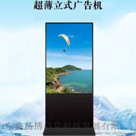 安徽高清立式液晶广告机 高清触摸落地式一体机