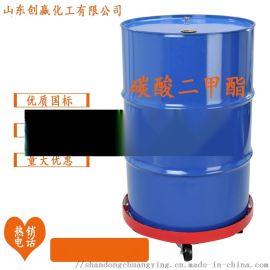 供应工业级碳酸二甲酯DMC 碳酸甲酯
