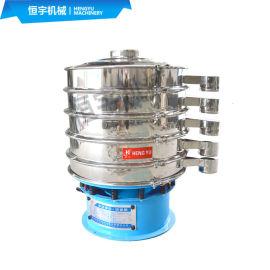 活性炭圆形分选筛,化工粉末振动筛分机