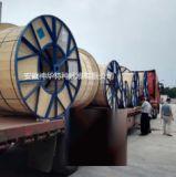 电缆供应商-安徽神华特种线缆有限公司
