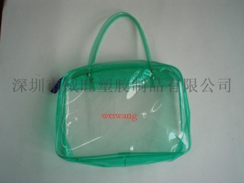 EVA化妆品EVA包装袋EVA手提袋