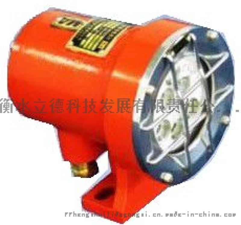 DGE9/24L(A)矿用隔爆型LED机车灯