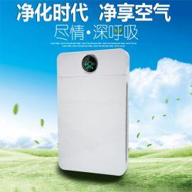 厂家直销智能遥控空气净化器负离子活性炭去异味除甲醛家用卧室