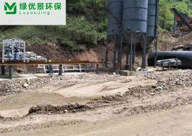 矿山泥浆脱水设备,矿山泥浆处理机械