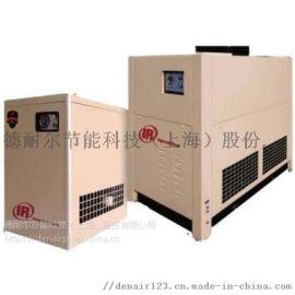 英格索蘭冷幹機  空壓機冷凍乾燥機