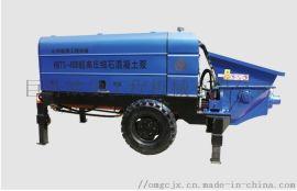 HTBS-40A细石混凝土泵