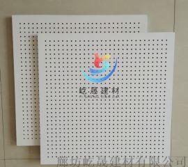 贴棉硅酸钙吸音板复合板 墙面保温隔音吸音板