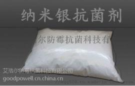 塑料**剂,****可添加到注塑中溶解成型全球销售