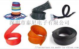 PET 编织网管网套,电线电缆护套管
