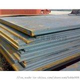 Q245R,Q345R鍋爐板、容器板。