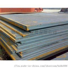 Q245R,Q345R锅炉板、容器板。
