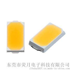 源头厂家LED5730贴片灯珠90显指3000K0.5W正白光可定制--荧月电子