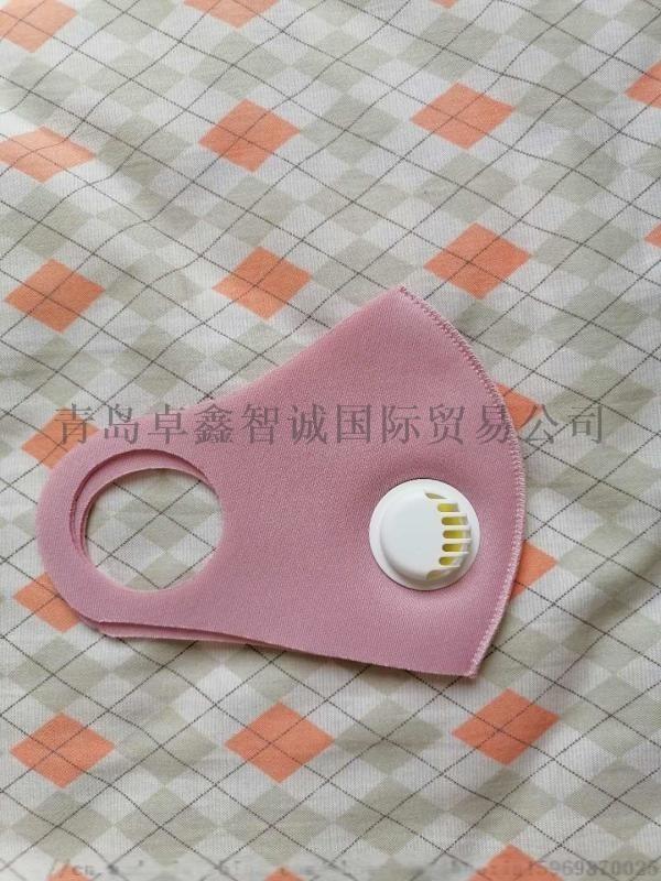 带阀的纳米微纤维明星口罩