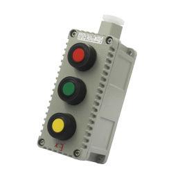 铸铝LA53防爆控制按钮开关盒2钮启动停止按钮控制