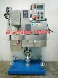 高成GC-SG800电线光纤色环机