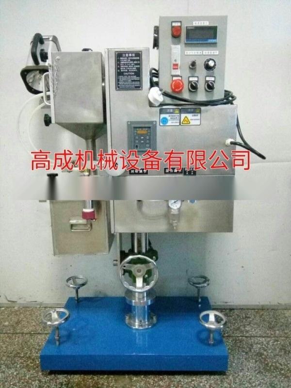 高成GC-SG800電線光纖色環機