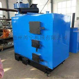 厂家直销节能环保水暖炉 养殖育雏供暖炉