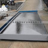江西摇床生产厂家 水洗铜米摇床 小型实验用摇床