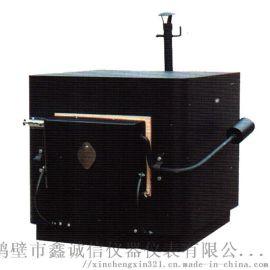 箱形高温炉 河南XL-1-2高温炉 工业高温炉