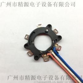 汽车部品的焊接与应用广州精源逆变焊接电源