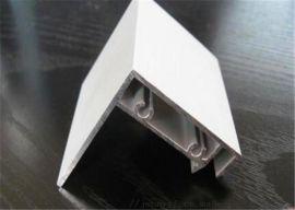 屋顶式及草坪家用光伏储发电太阳能铝边框及支架